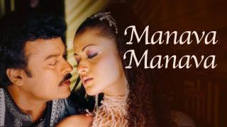 Manava Manava