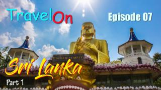 Sri Lanka Part 1