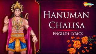 Hanuman Chalisa - English Lyrics