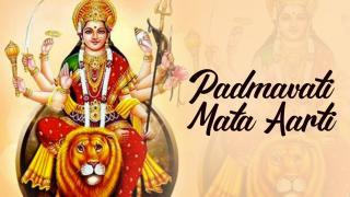 Padmavati Mata Aarti