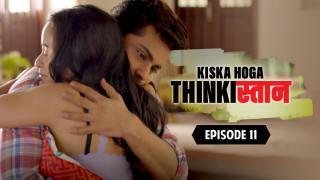 Episode 11 - Ram ka brand image
