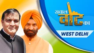West Delhi | Episode 16