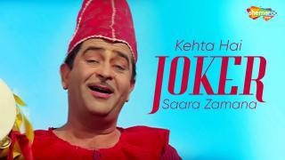 Kehta Hai Joker Saara Zamana