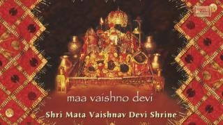 Vaishno Devi Chalisa