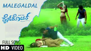 Malegaldal