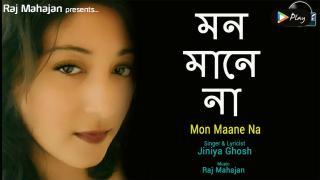 Mon Maane Na