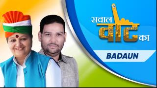 Badaun | Episode 15