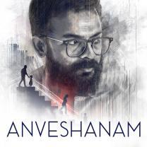 Anveshanam