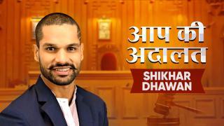 Shikhar Dhawan in Aap Ki Adalat
