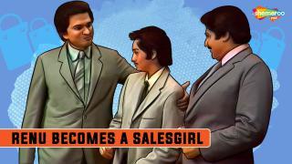 Renu Becomes A Salesgirl
