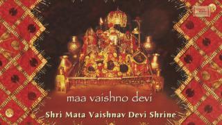 Sherawali Maiya Bhajan