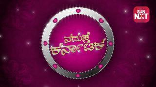 Namaste Karnataka - Nov 30, 2020