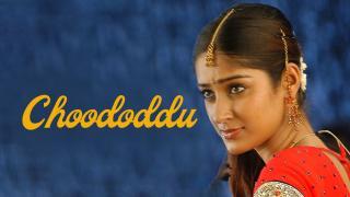 Choododdu
