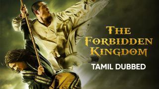 The Forbidden Kingdom (Tamil Dubbed) | Banner Trailer