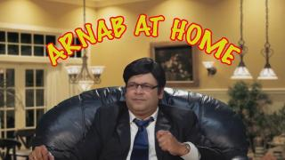 What Does He Do At Home