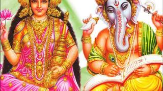 Laxmi Maa Aarti