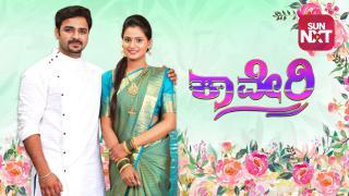 Kaveri - Apr 08, 2020