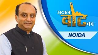 Noida | Episode 1