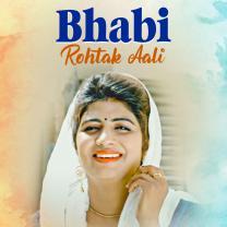 Bhabi Rohtak Aali