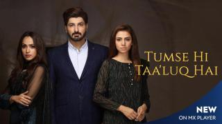 Tumse Hi Taa'luq | Banner Trailer