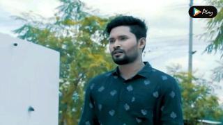 Chokher Akash