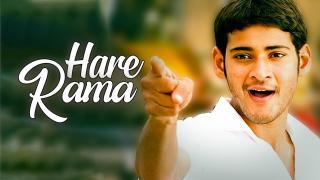Hare Rama
