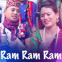 Ram Ram Ram