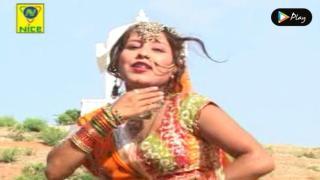 Maiya Thane Manawa Aai