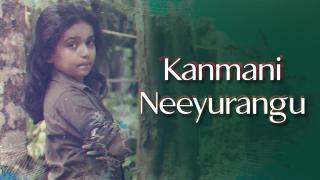 Kanmani Neeyurangu