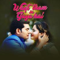 Waqt Tham Sa Gaya Hai