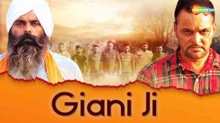 Giani Ji
