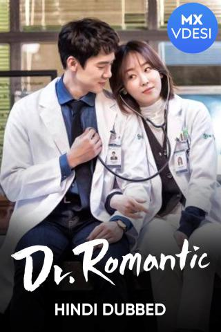Dr. Romantic (Hindi Dubbed)