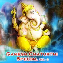 Ganesh Chaturthi Special Vol 2