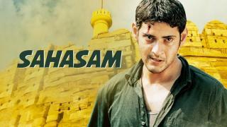 Sahasam