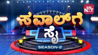 Saval Ge Sai Season 2  - April  28, 2019
