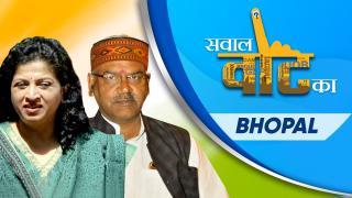 Bhopal | Episode 30
