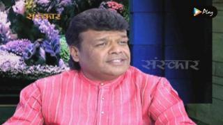 Ram Kaho Ram Kaho Bavre