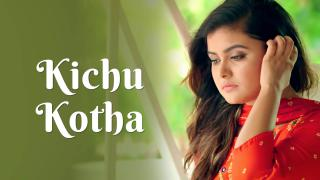Kichu Kotha