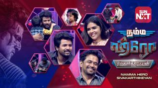 NAMMA HERO SIVAKARTHIKEYAN - Jan 01, 2020