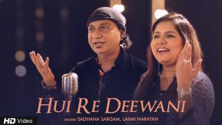 Hui Re Deewani