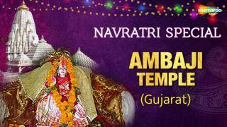 Shree Ambaji Temple Shaktipeeth Ambaji Gujarat - Part 1
