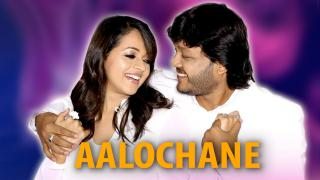 Aalochane