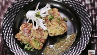 Cutlets with a Twist