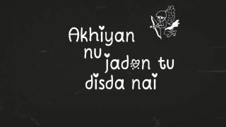 Ik Teri Yaad - Lyrical