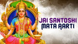 Jai Santoshi Mata Aarti