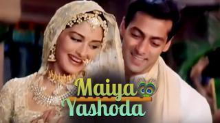 Maiya Yashoda