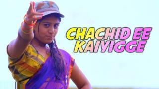Chachida Ee Kaiyigge