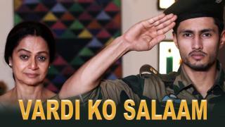 Trailer | Vardi Ko Salaam (Short Film)