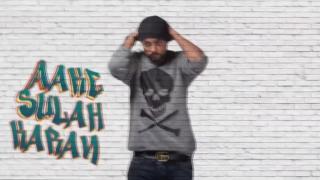 Mere Baare - Lyrical Video