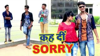 Kahndi Sorry